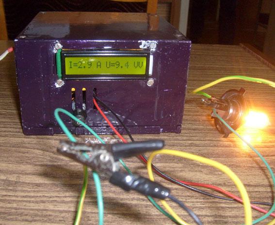 Это зарядное устройство